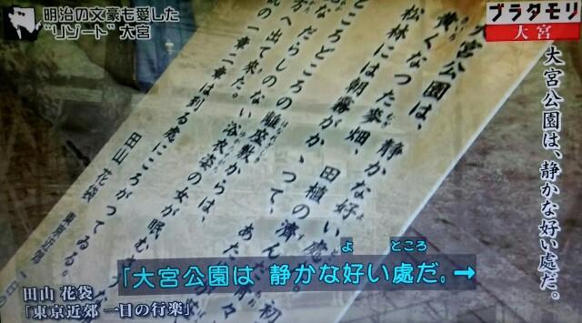 f:id:morifumikirikita319:20170702142149j:image
