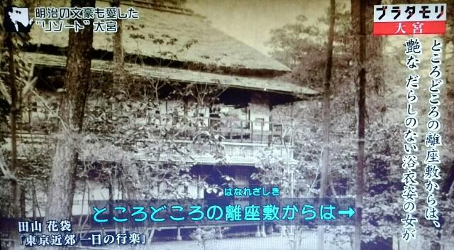 f:id:morifumikirikita319:20170702142207j:image