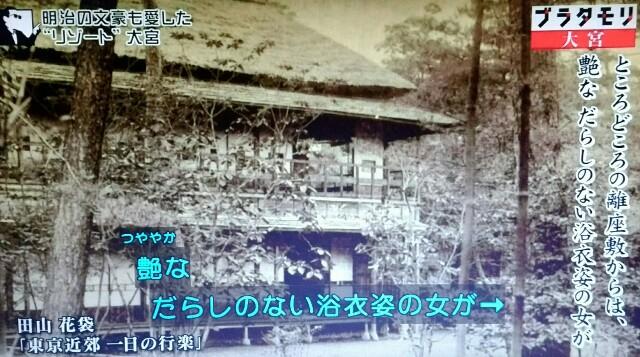 f:id:morifumikirikita319:20170702142307j:image