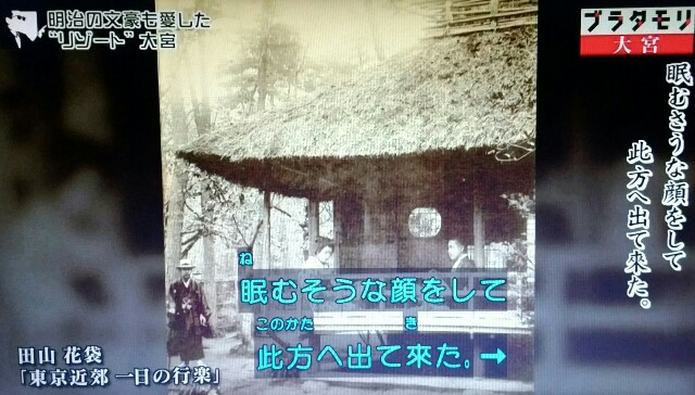 f:id:morifumikirikita319:20170702142343j:image
