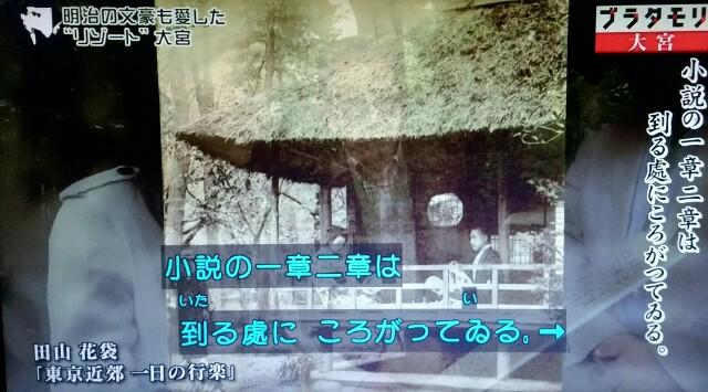 f:id:morifumikirikita319:20170702142357j:image