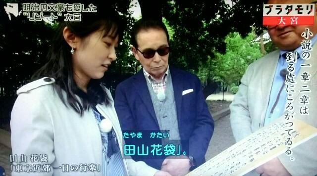 f:id:morifumikirikita319:20170702142411j:image