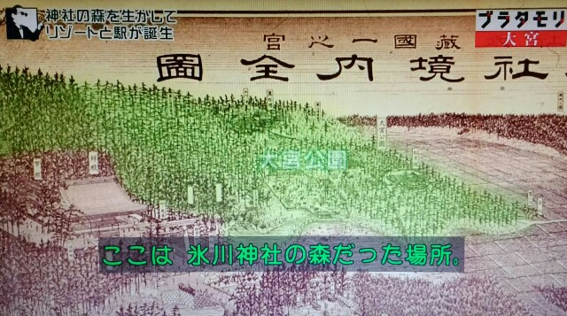 f:id:morifumikirikita319:20170702144855j:image