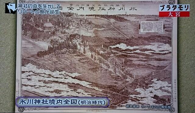 f:id:morifumikirikita319:20170702150300j:image