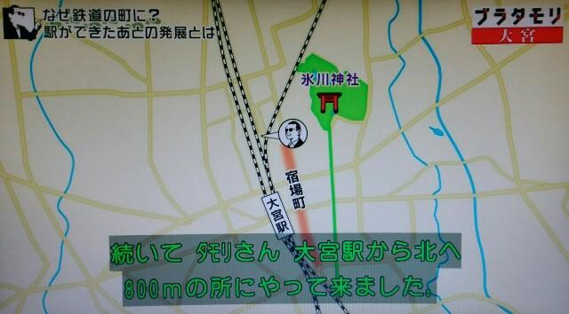 f:id:morifumikirikita319:20170702150325j:image