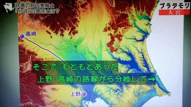 f:id:morifumikirikita319:20170702150630j:image