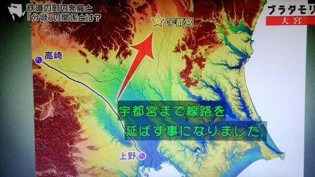 f:id:morifumikirikita319:20170702150642j:image