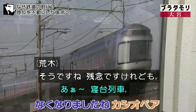 f:id:morifumikirikita319:20170702152033j:image
