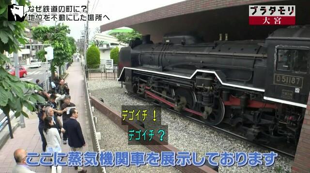 f:id:morifumikirikita319:20170702152106j:image