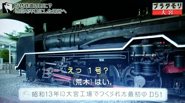 f:id:morifumikirikita319:20170702152157j:image