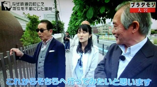 f:id:morifumikirikita319:20170702152233j:image