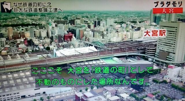 f:id:morifumikirikita319:20170702155442j:image
