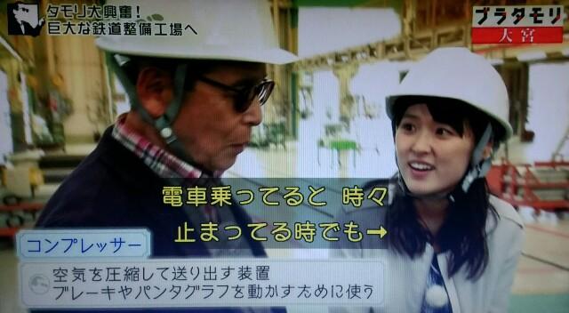 f:id:morifumikirikita319:20170702155516j:image