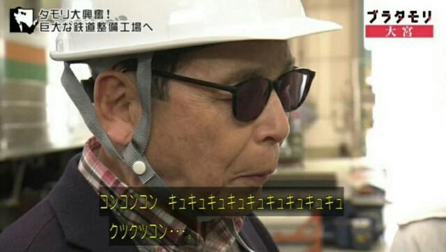 f:id:morifumikirikita319:20170702155527j:image