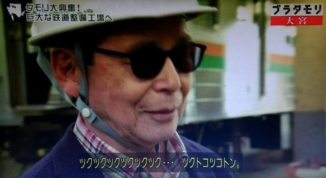f:id:morifumikirikita319:20170702155614j:image