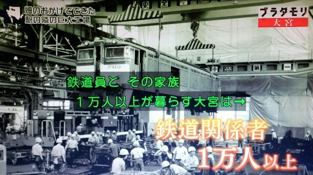 f:id:morifumikirikita319:20170702160331j:image