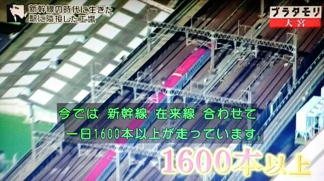f:id:morifumikirikita319:20170702160511j:image