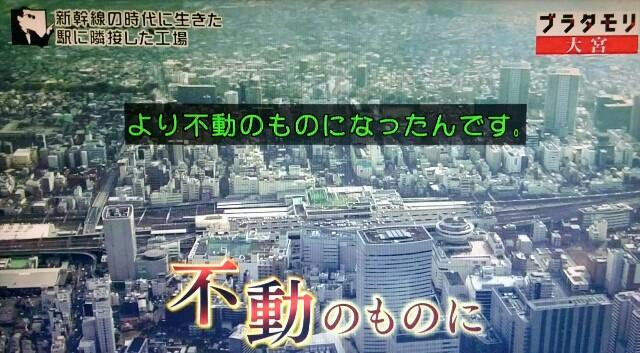 f:id:morifumikirikita319:20170702170315j:image