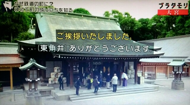 f:id:morifumikirikita319:20170702184942j:image