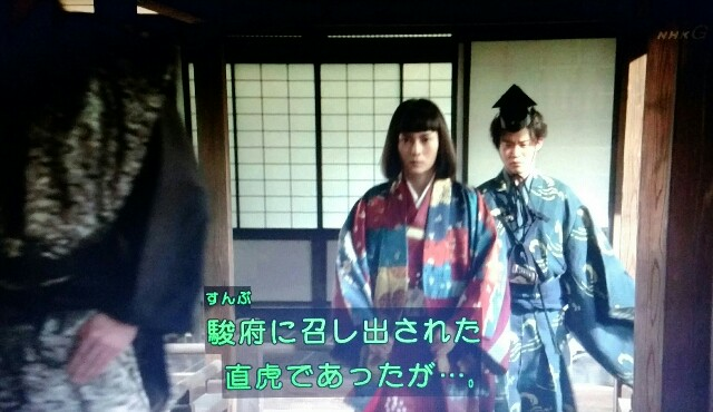 f:id:morifumikirikita319:20170702213103j:image