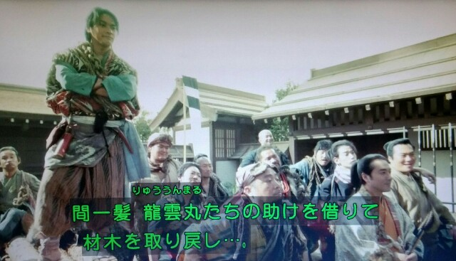f:id:morifumikirikita319:20170702213121j:image