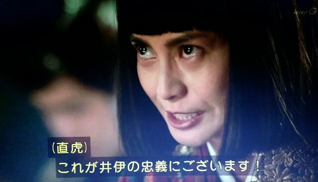 f:id:morifumikirikita319:20170702213138j:image
