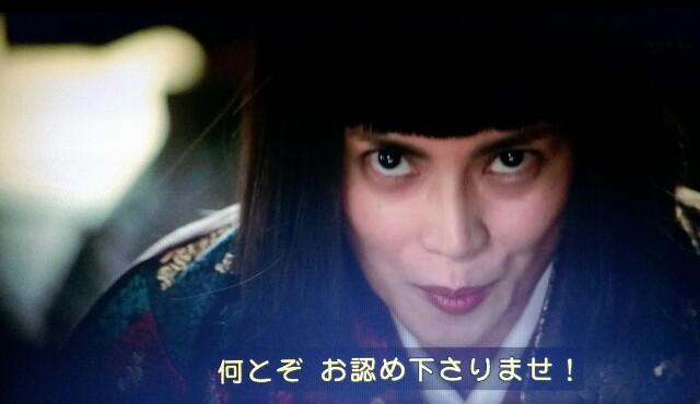 f:id:morifumikirikita319:20170702213202j:image