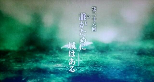 f:id:morifumikirikita319:20170702213312j:image