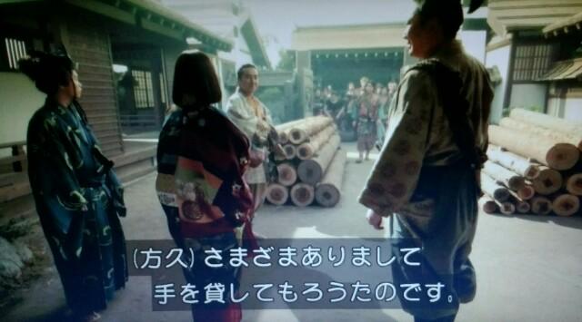 f:id:morifumikirikita319:20170702214502j:image