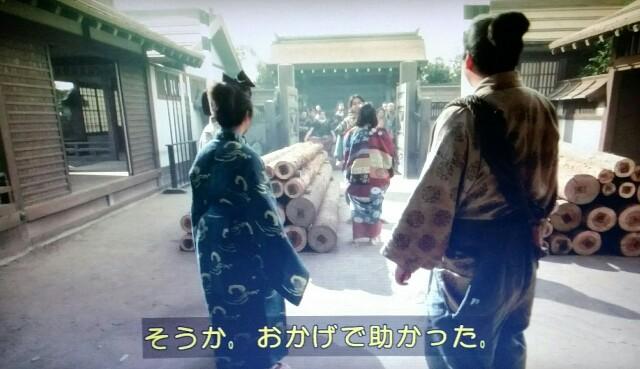 f:id:morifumikirikita319:20170702214521j:image