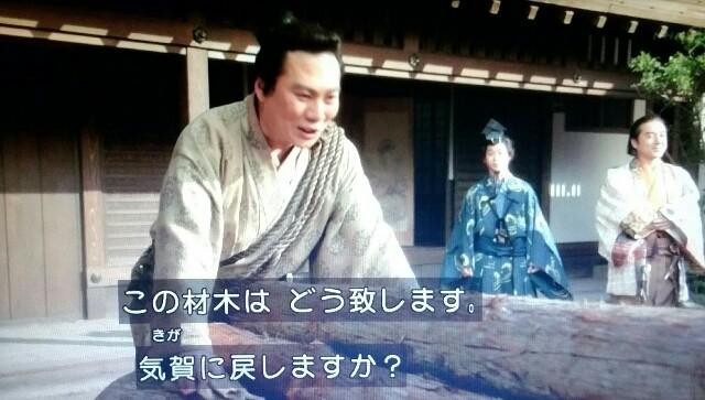 f:id:morifumikirikita319:20170702214559j:image