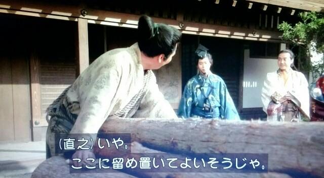 f:id:morifumikirikita319:20170702214612j:image