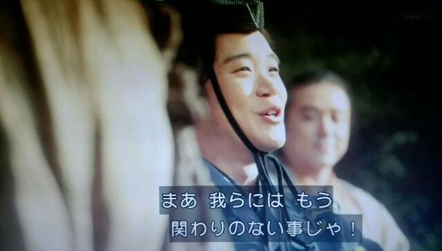 f:id:morifumikirikita319:20170702214628j:image