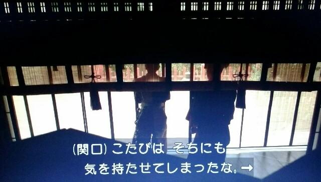 f:id:morifumikirikita319:20170702230937j:image