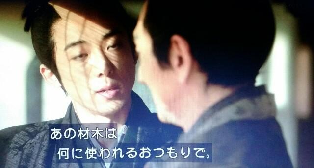 f:id:morifumikirikita319:20170702230958j:image