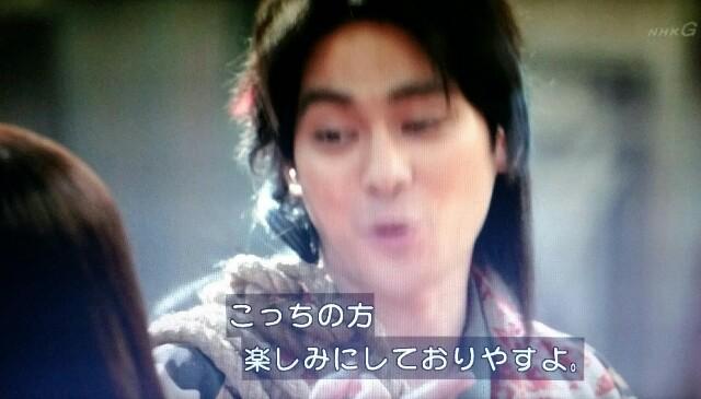 f:id:morifumikirikita319:20170702231337j:image