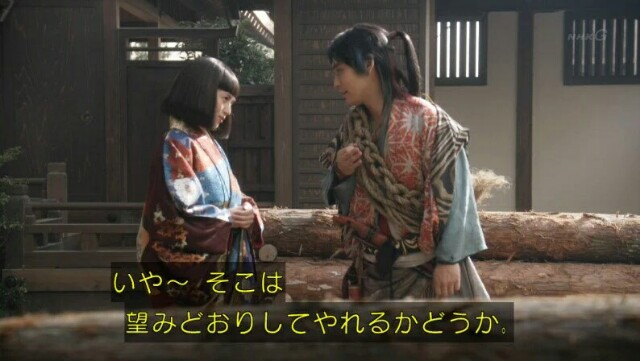 f:id:morifumikirikita319:20170702231404j:image
