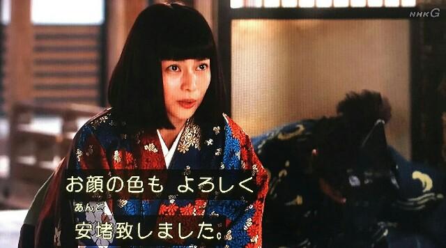 f:id:morifumikirikita319:20170702231511j:image