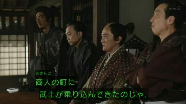 f:id:morifumikirikita319:20170702233922j:image