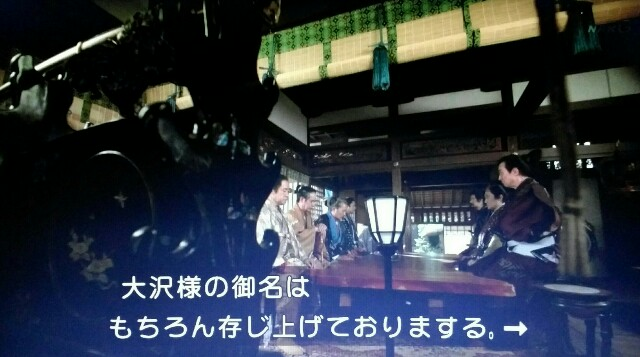f:id:morifumikirikita319:20170702235052j:image