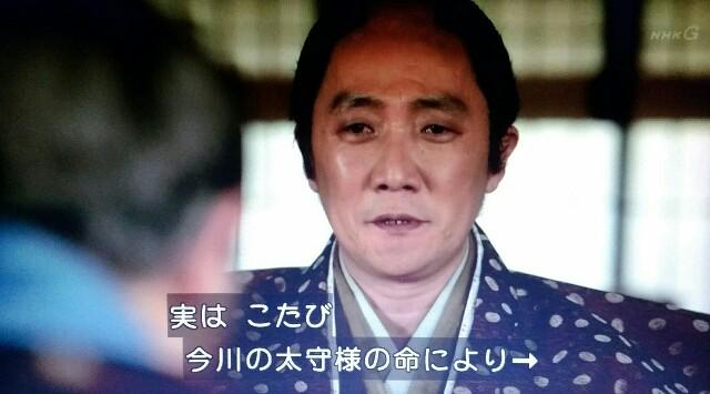 f:id:morifumikirikita319:20170702235112j:image