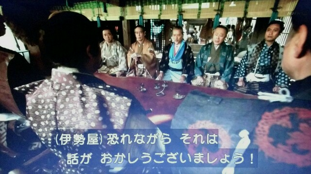 f:id:morifumikirikita319:20170702235133j:image