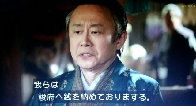f:id:morifumikirikita319:20170702235200j:image
