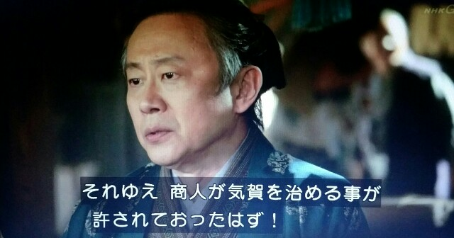 f:id:morifumikirikita319:20170702235214j:image
