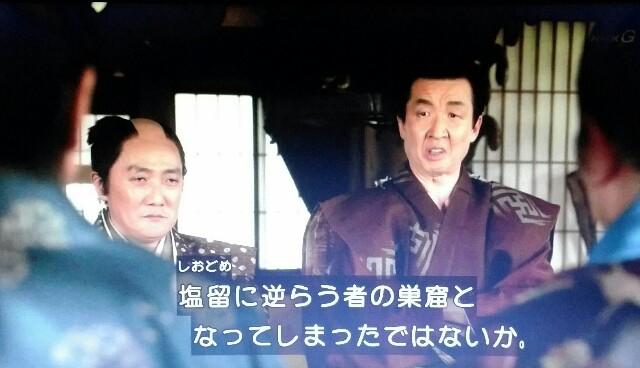 f:id:morifumikirikita319:20170702235243j:image