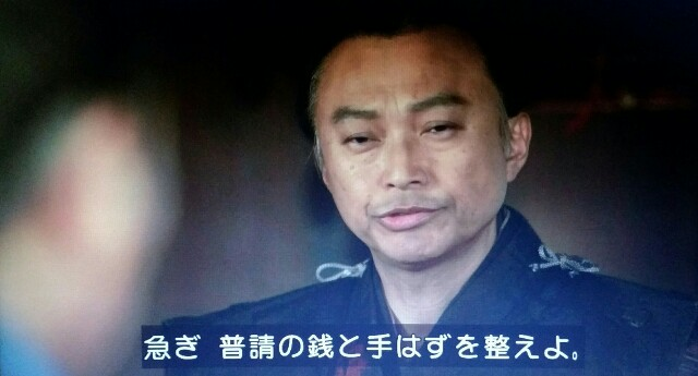 f:id:morifumikirikita319:20170702235358j:image