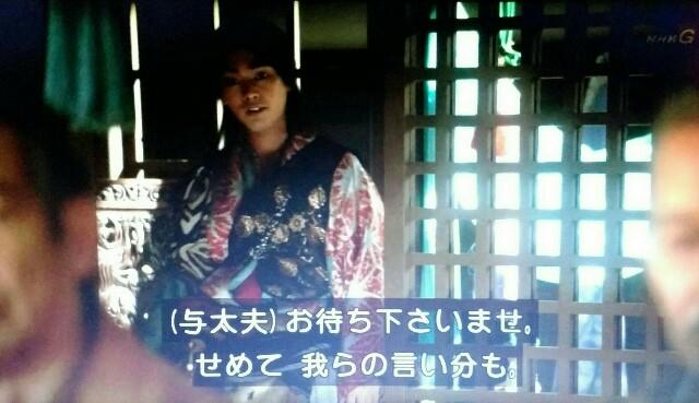 f:id:morifumikirikita319:20170703075110j:image