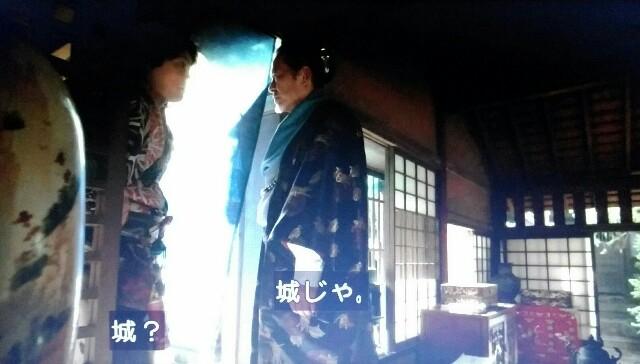 f:id:morifumikirikita319:20170703075142j:image