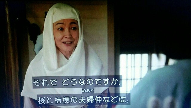f:id:morifumikirikita319:20170703075236j:image