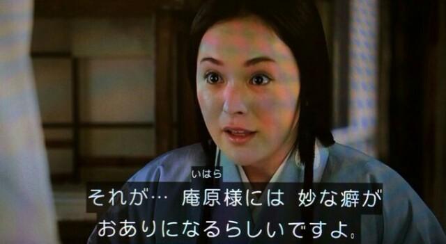 f:id:morifumikirikita319:20170703075251j:image